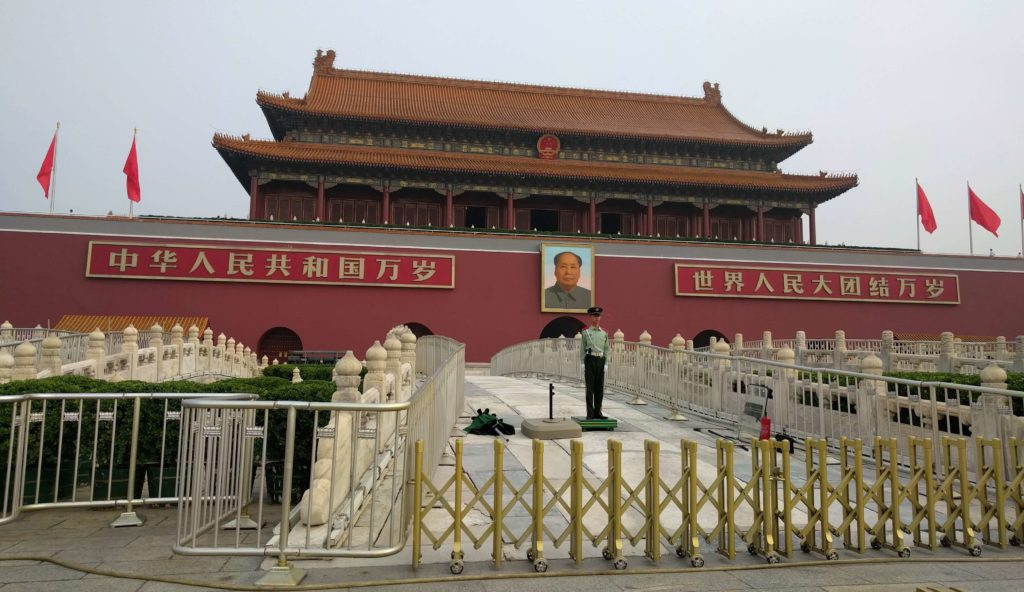 Quick One Day Layover in Beijing, China - Tiananmen Square