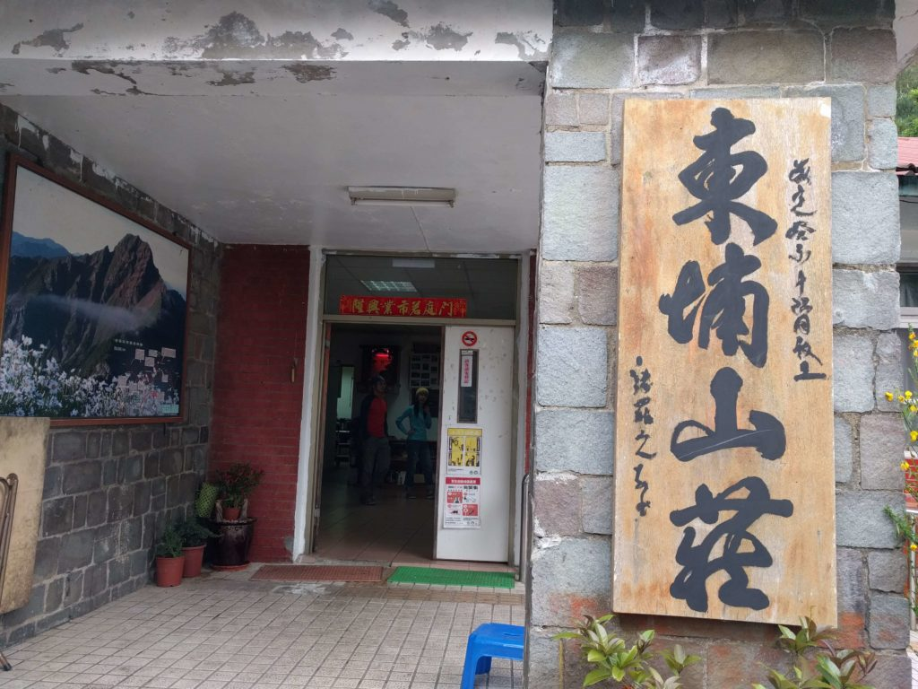 How to Hike Jade Mountain in One Day - Dongpu Villa Hostel