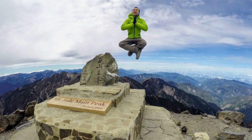 Taiwan Jade Mountain Summit