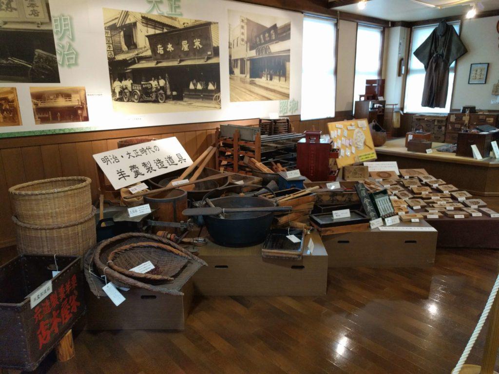 Visit Narita for a Layover in Japan - Yokan Museum