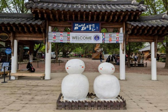 Nami Island Entrance, Gapyeong, South Korea