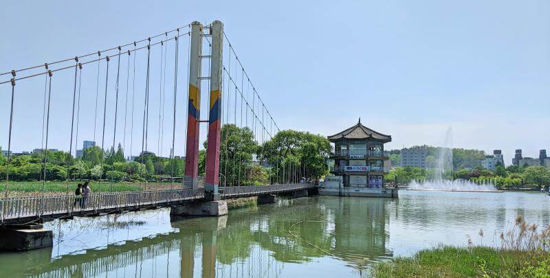 Deokjin Park's Suspension Bridge in Jeonju, South Korea