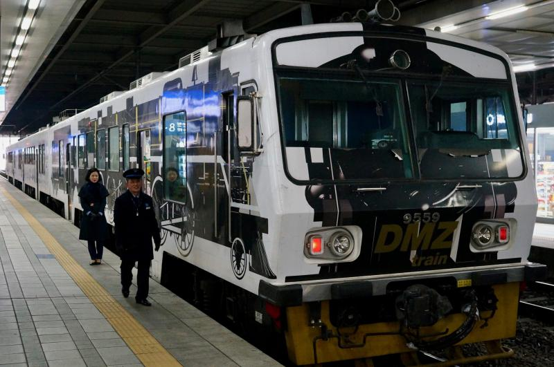 Seoul in 5 days: DMZ Train from Seoul