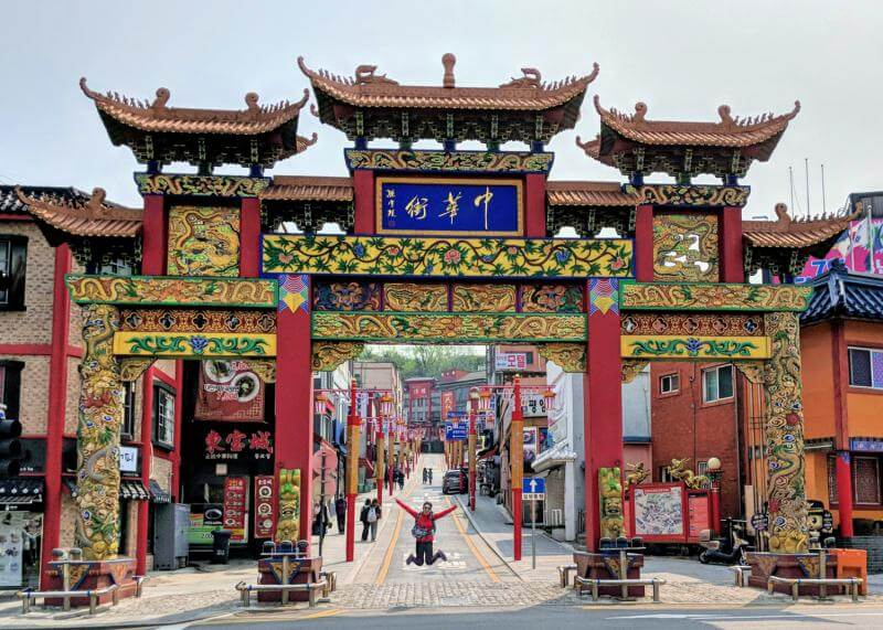Seoul in 5 days: Incheon's Chinatown gate