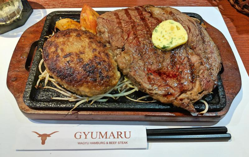Hamburg and steak at Gyumaru - Best Japanese restaurant in Ho Chi Minh City