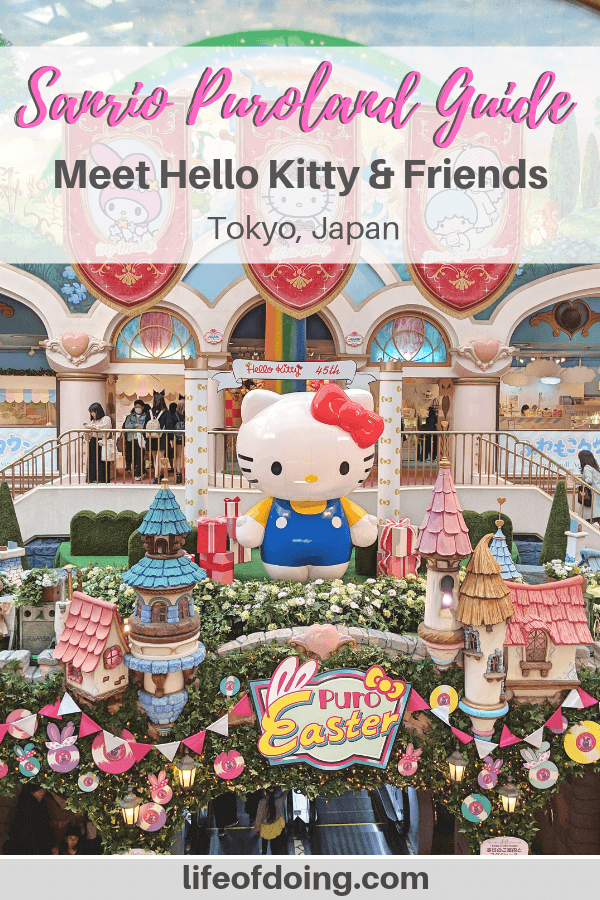 Headed to Tokyo, Japan? Check out this Sanrio Puroland where we provide helpful tips on where to purchase tickets, how to get there, what attractions to visit, and more!