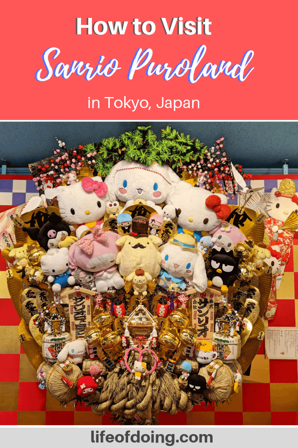 If you love Hello Kitty and friends, visit Sanrio Puroland in Tokyo, Japan. In this guide, we're sharing how to get there, where to purchase tickets, what attractions to see, and more!