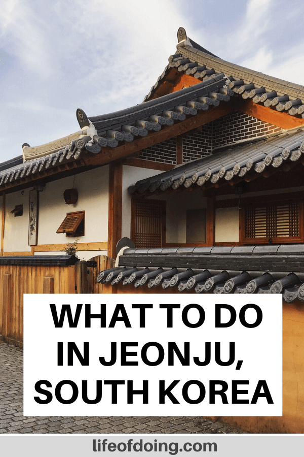 Top things to do in Jeonju, South Korea. Photo is the front of one of the traditional Korean houses in the Jeonju Hanok village.