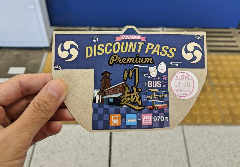 The Kawagoe Discount Pass is a one-day pass that has subway and bus coverage and also discounts to several shops.