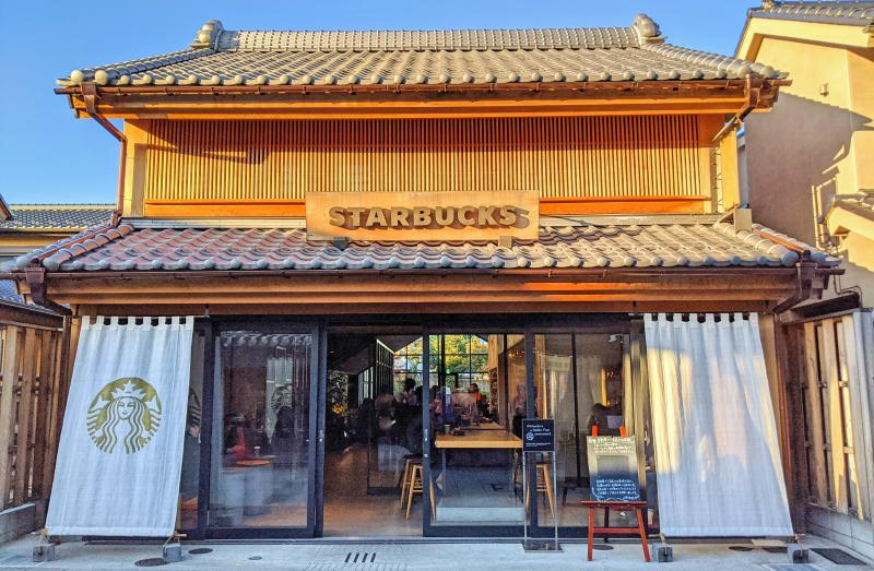Kawagoe's Starbucks is unique with the traditional house architecture.