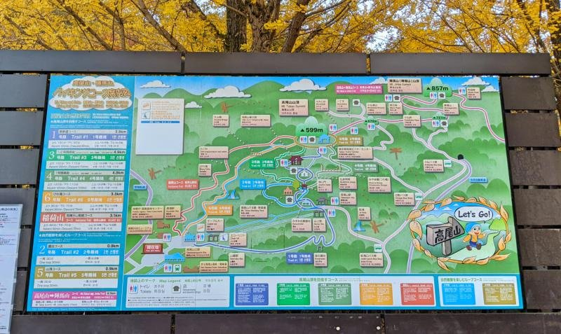 Visitors will see a large map of the Mount Takao area when leaving the Takaosanguchi Station. It's a great way to plan your Mount Takao day trip.