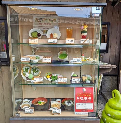 Food replicas of green tea desserts and other meals to eat along Byodoin Omotesando Street in Uji, Japan.