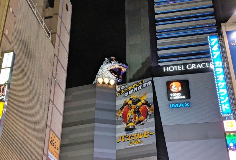 Godzilla's head peeps on top of the Shinjuku Toho building in Tokyo, Japan.