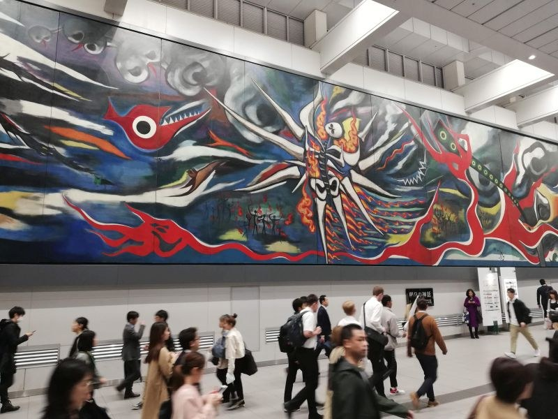 Myth of Tomorrow mural in the Shibuya Station, Tokyo, Japan