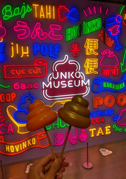 We're at the Unko Museum (also known as the Poop Museum) in Tokyo, Japan which is one of the unique places to visit in Tokyo.