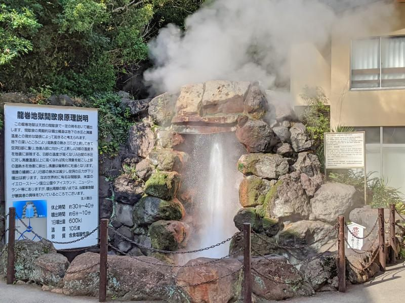 Tatsumaki Jigoku is the first hot spring that shoots a geyser along your Hells of Beppu itinerary in Beppu, Japan.