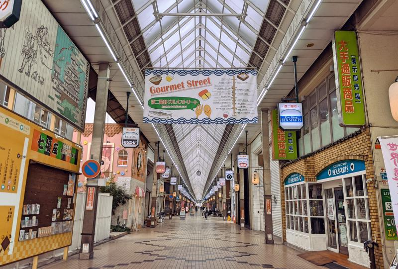 Nishi Nikaimachi Shopping Street is a fabulous spot to visit when you're in Himeji, Japan.