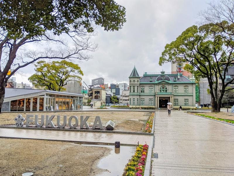 Stop by the Tenjin Central Park on your 1 day in Fukuoka, Japan itinerary. There is a Fukuoka sign.