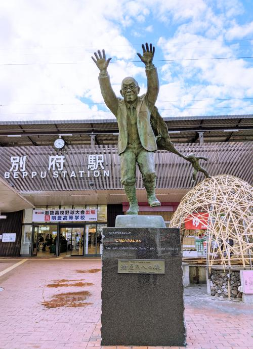 Check out the Kumahachi Aburaya statue in front of the Beppu Station during your one day in Beppu itinerary.