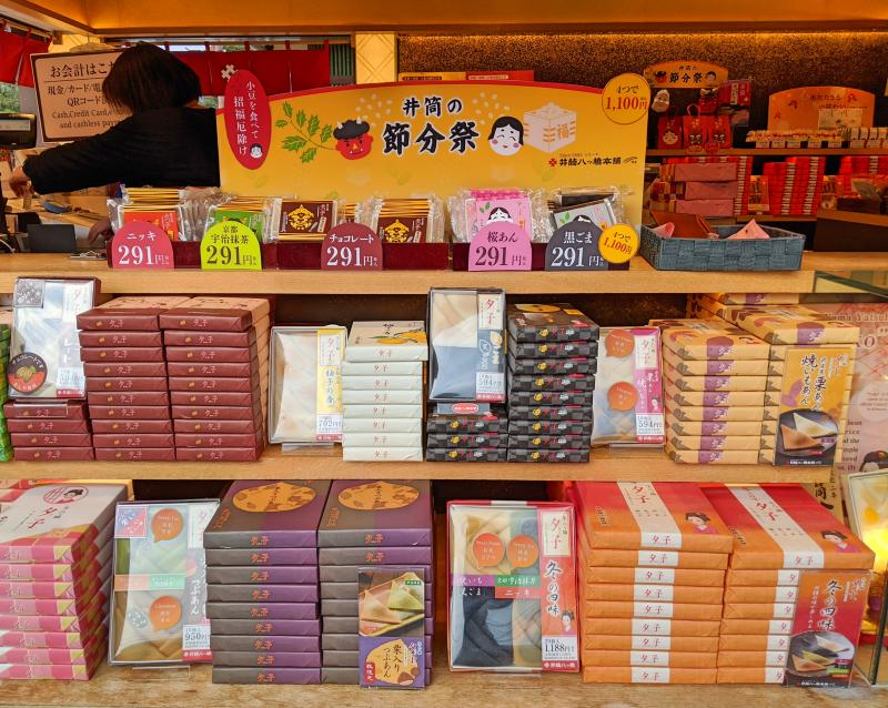 Boxes of yatsuhashi sweets at the Izutsu Yatsuhashi Honpo stall in Arashiyama area of Kyoto, Japan