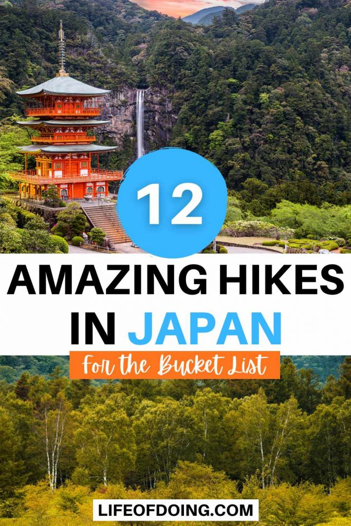 The best hikes in Japan include a visit along the Kumano Kodo trail to see a red pagoda next to a waterfall and gorgeous yellow and green trees along the mountains.